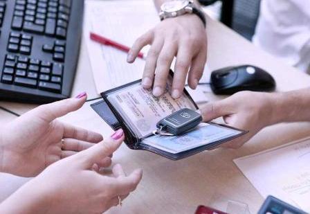 Получение кредита в автоломбарде: процесс, плюсы и минусы