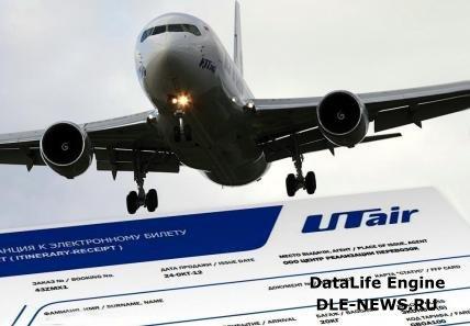 Где выгодно купить авиабилеты?